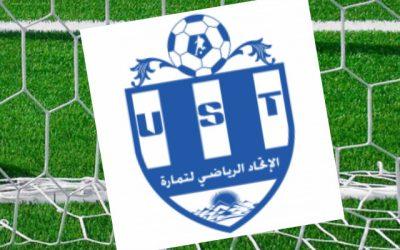 الاتحاد الرياضي تمارة – مدرسة كرة القدم