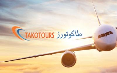 طاكوتورز Tako Tours